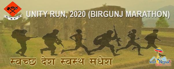 Unity Run (Birgunj Marathon)