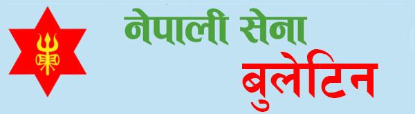 Nepali Army Bulletin