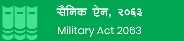 Military Act