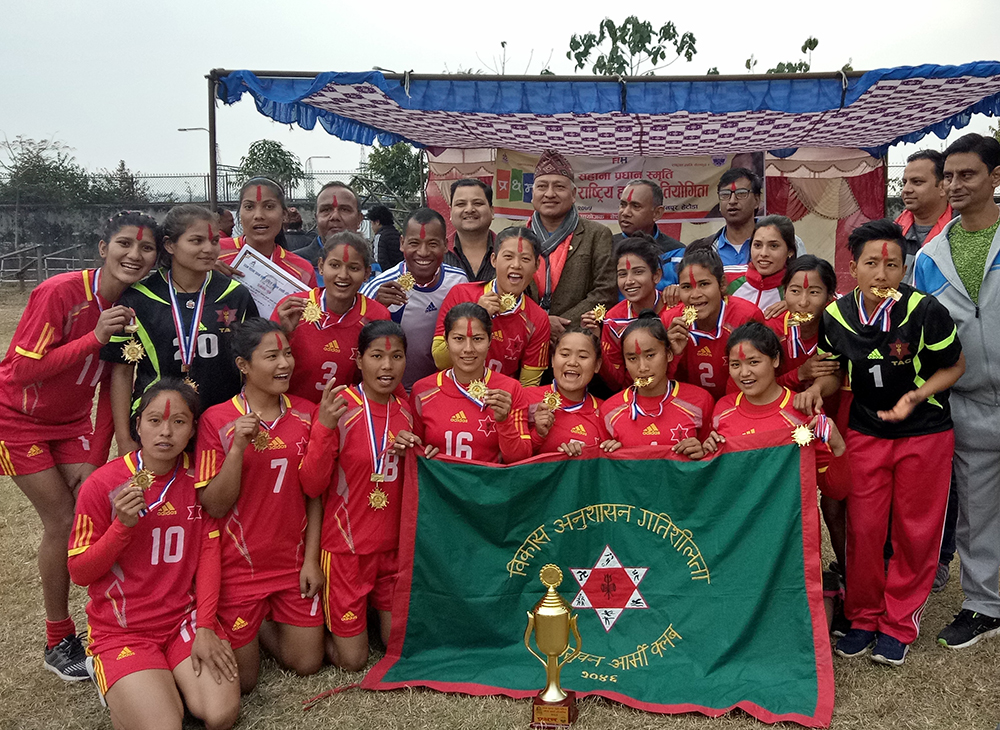 Sahana Pradhan Memorial First Lady National Hockey Competition