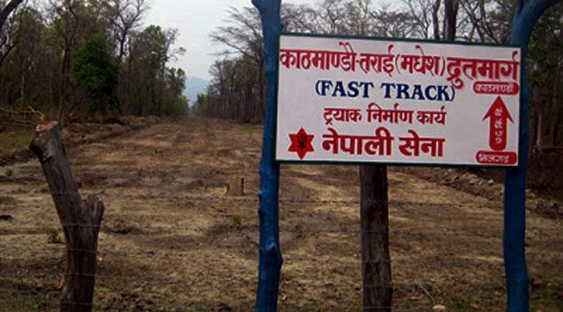 Nepali Army to build Kathmandu-Terai Fast-track