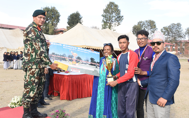 '11th COAS Inter School Running T-20 Cricket Tournament'