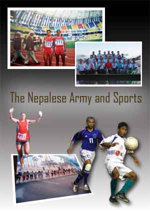Nepalese Army Sports