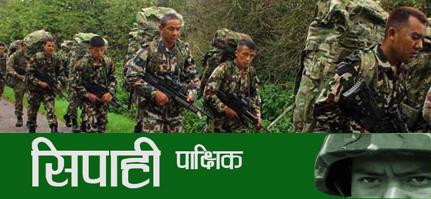 Sipahi Magazine