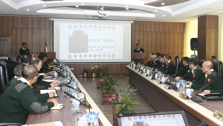 'Division Commander's Coordinating Conference-2076' Concluded