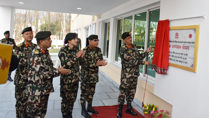 COAS Inaugurates Military Hospital at Pokhara
