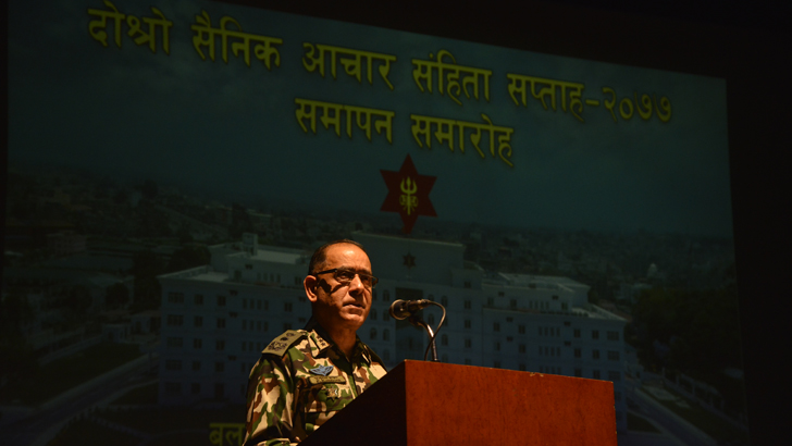 'Military Code of Conduct Week - 2077' Concludes
