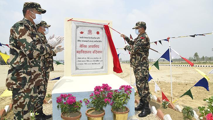 COAS Inaugurates Military Residential School