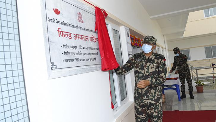 COAS Inaugurates Military Field Hospital