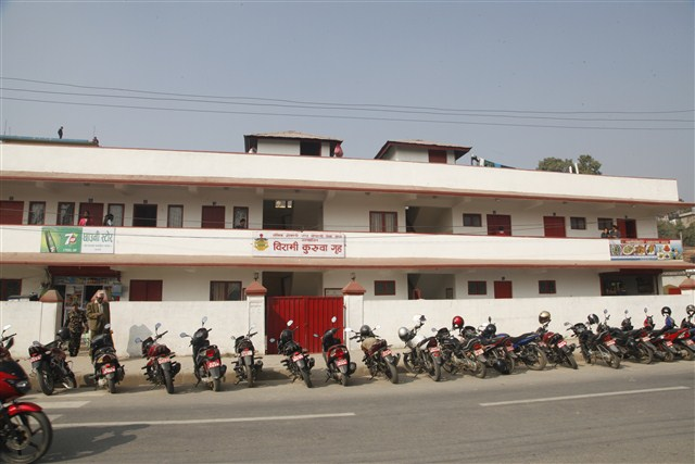 Nepalarmy Guest House